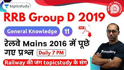 7:00 PM - RRB Group D 2019 | GK by Rohit Sir | Questions Asked in Railway Mains 2016