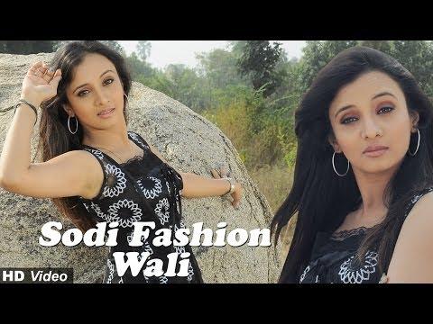 Sodi Fashion Wali - Gujarati Item Song -...