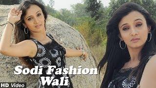Sodi Fashion Wali - Gujarati Item Song - Video Song - Prinal Oberoi