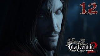 Прохождение Castlevania Lords of Shadow 2(HARD) - часть 12:Дьявольское отродье!!!