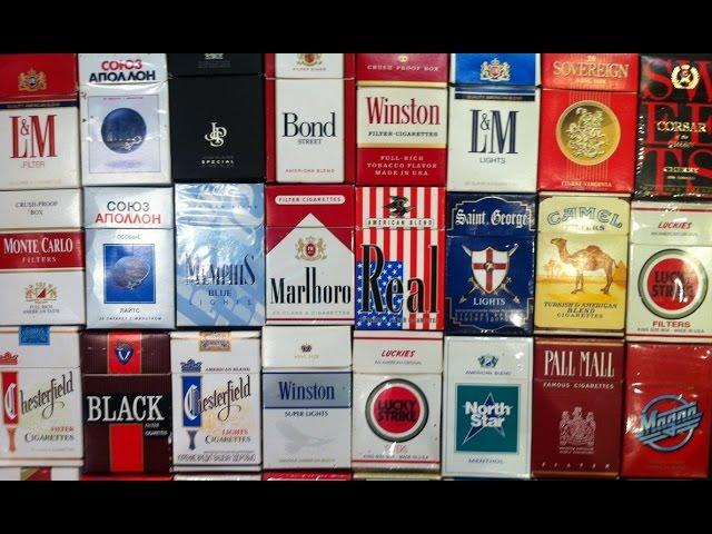 сигареты из 90 х купить