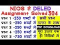 NIOS DELED F 504 SOLVE ALL QUESTION WITH answer DOWNLOAD and Question 5