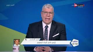 ملعب ONTime - رئيس نادي الرجاء المغربي: لا نية للتفريط في رحيمي ومالانجو لأنهما من ركائز الفريق