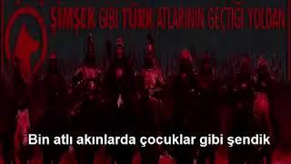 Yahya Kemal Beyatlı  - Akıncılar
