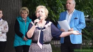 Валентина Бончак - Родина