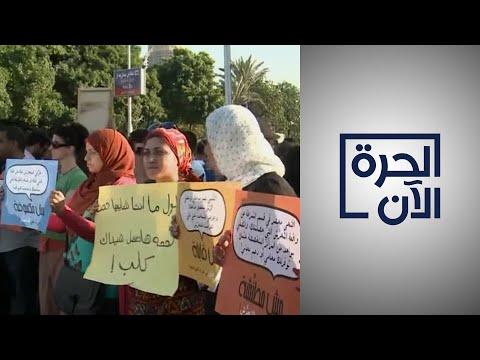 حركة -me too- في مصر تكثف حملاتها لوقف العنف ضد المرأة