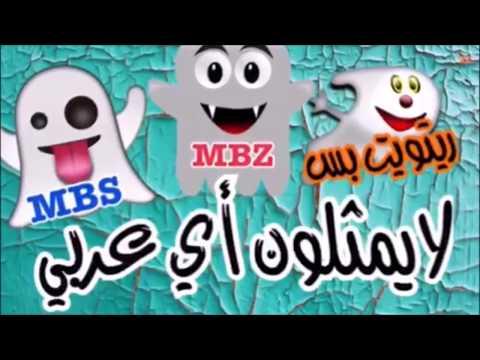 د.أسامة فوزي # 656 - لماذا يرفض عرب امريكا زيارتك مع بن زايد؟