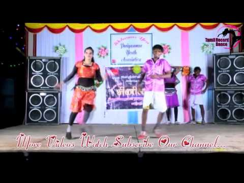 Tamil Record Dance 2018 / Latest tamilnadu village aadal paadal dance / Indian Record Dance 2018 418