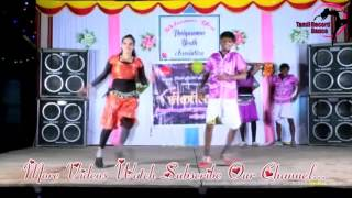 Tamil Record Dance 2019 / Latest tamilnadu village aadal paadal dance / Indian Record Dance 2019 418