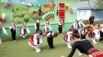 Открит урок по български народни танци  на децата от ОДЗ Ран Босилек село Тополи 12.05.2016