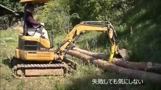 Repeat youtube video 茨城の農家丸ごと買ったよ!農機具、ミニユンボ付き/ハンドで大助かり。