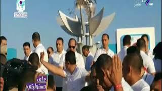 الرئيس عبد الفتاح السيسي يشارك في ماراثون الجميع من أجل السلام مع شباب العالم