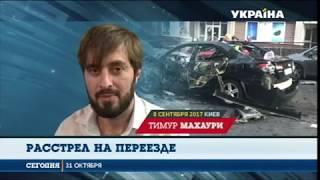 Правоохранители озвучили версии убийства Окуевой