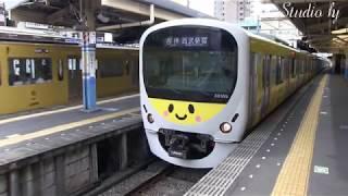 西武鉄道 ぐでたまトレイン 田無発着 - Seibu Railway Gudetama train -
