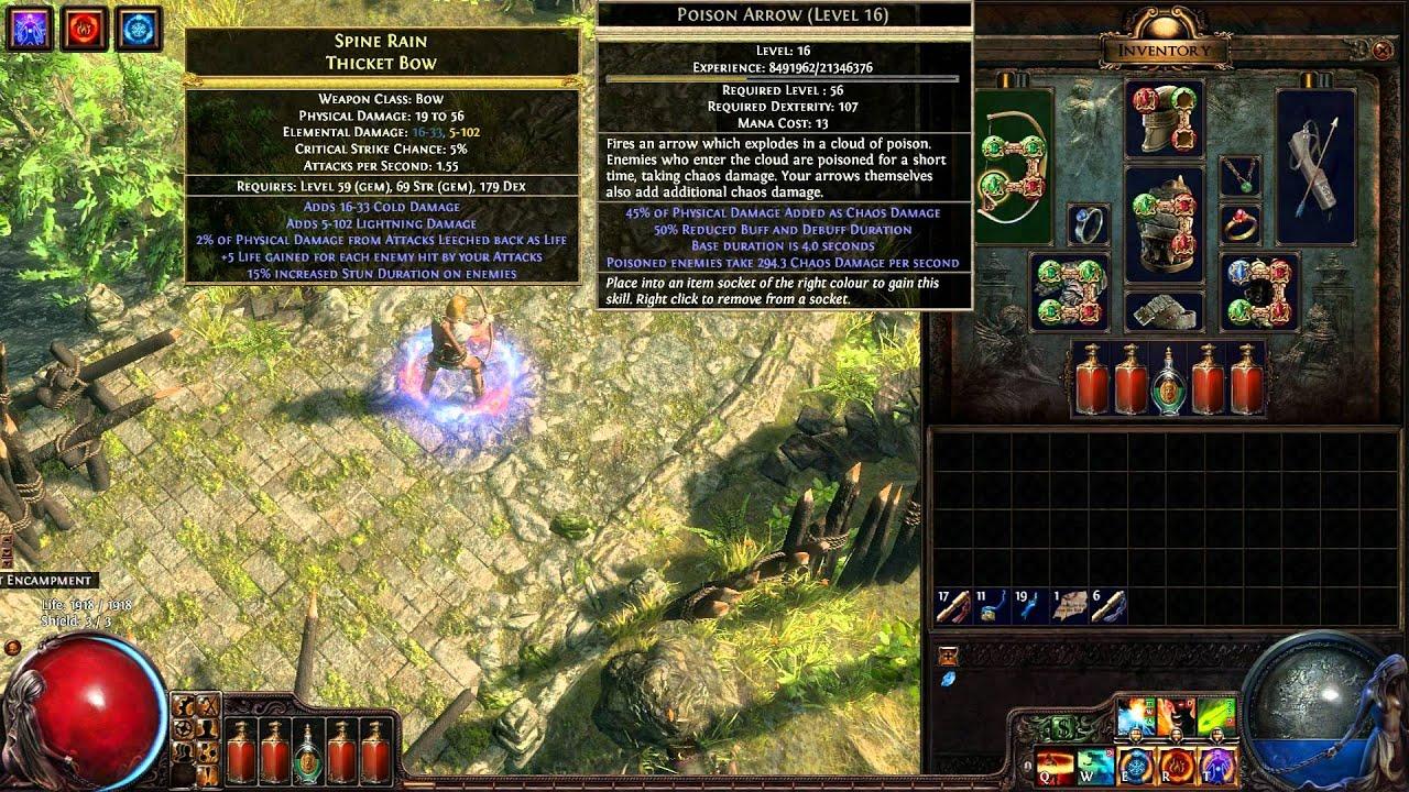Marauder Bow Build