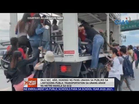 24 Oras News Alert: DILG Sec. Año, humingi ng pag-unawa sa publiko sa unang araw ng GCQ sa NCR