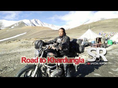 SR : Road to Khardungla [03.11.2017]