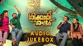 Shikkari Shambhu | Audio Songs Jukebox | Kunchacko Boban, Shivada | Sreejith Edavana | Official thumbnail