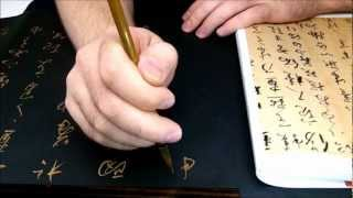 Relaxation through calligraphy - Copying Treatise On Calligraphy by Sun Guoting (7th century C.E.)