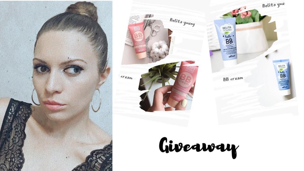 VLOGMAS #2 Beauty marathon | Giveaway