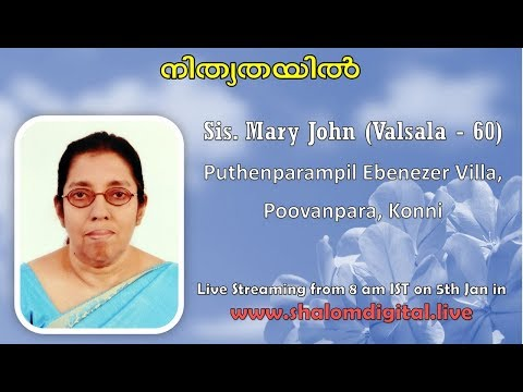 Funeral Service Live Streaming of Mary John, Puthenparampil