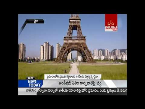 Chinese Replica Of Paris Is Now Ghost City || Bhaarat Today
