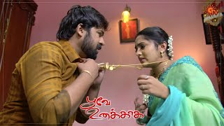 Poove Unakkaga - Best Scenes | Full EP free on SUN NXT | 25 Jan 2021 | Sun TV | Tamil Serial