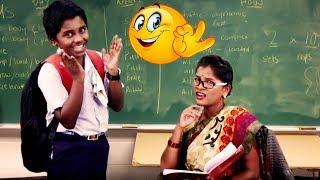 बिना कारण हसणारी तीन अक्षरी व्यक्ति कोण ? - Funny Student | Marathi Jokes