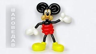 Микки Маус из шаров / Mickey Mouse from balloons(Mickey #Mouse from #balloons #Микки #Маус из шаров Высота фигуры 53см. ВОЗМОЖНО ВАС ЗАИНТЕРЕСУЮТ ЭТИ ВИДЕО: #Минни #Маус...., 2015-03-18T10:10:01.000Z)
