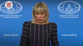 Мария Захарова о «сотнях погибших российских военных в Сирии после удара США»))