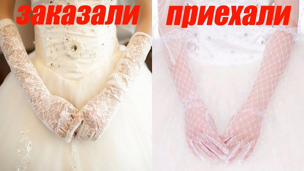 16 фев 2017. Стрейчевые черные длинные женские перчатки. Наличие и цена: http://tykupi. Com. Ua/shop/product/streichevye-chernye-dlinnye-zhenskie-perchatki официальный кана.