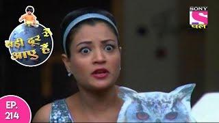 Badi Door Se Aaye Hain - बड़ी दूर से आये है - Episode 214 - 29th September, 2017