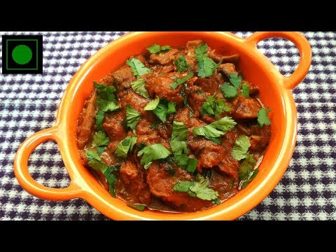 Vegetarian Meat Curry/ Curry Recipe/ RCM Good Dot Vegetarian Meat Recipe/ Veg Meat Curry