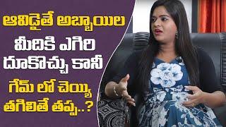 బిగ్ బాస్ 3 రోహిణి ఫుల్ ఇంటర్వ్యూ పార్ట్ -1 || Big Boss 3 Rohini Exclusive Interview