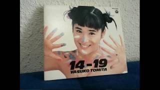 富田靖子 - それは彼女のグッバイ