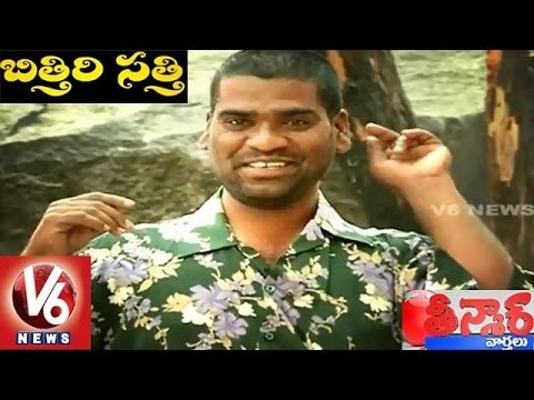 Telugu Live News by V6 News Channel – Viral Pie