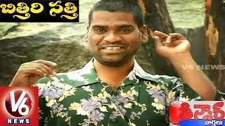 Watch v6 special program teenmaar news with savitri, bithiri sathi & mangli in a witty telangana slang. first ever 24/7 channel new...