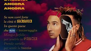 Ghali - Cuore A Destra (Lyrics Video)