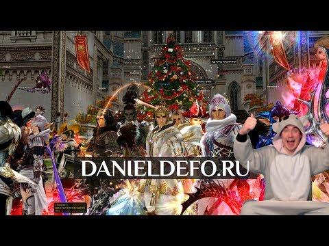 Открытие классического сервера от DanielDefo (Lineage II Classic X10)