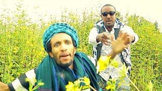 Frezer Taye ft. Day Go, Kepaso & Netsanet - Awdamet ዓውዳመት (Amharic)