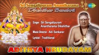 Adithya Hrudayam | Sanskrit Devotional Song | Sri Sengalipuram Anantharama Dikshithar