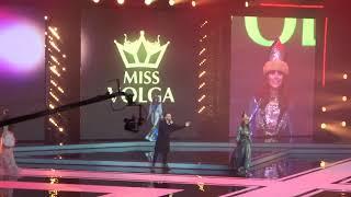GURUDE Красивейший номер на Мисс Волга 2019