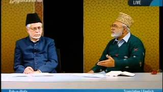 Are there contradictions between the Holy Qur'an & Ahadith-persented by khalid Qadiani.flv