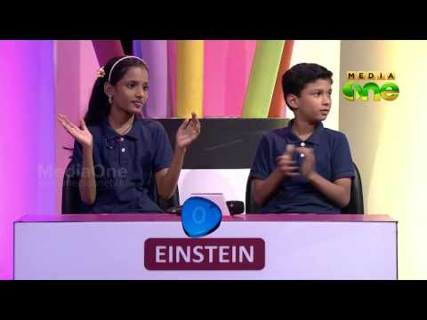 Malarvadi Little Scholar Season4 Quiz competition for students (Episode 47)