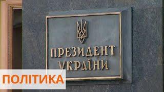 Украина Франция и Германия ожидают полного прекращения огня на Донбассе ОП