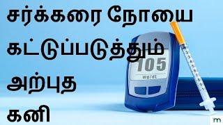 நாவல் பழம் நண்மைகள்  Naval palam in tamil  Health Benefits of Jamun Fruit in tamil Manithi Health