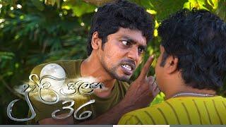 Duwili Sulanga   Episode 36 - (2021-07-14)   ITN Thumbnail