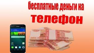 Заработок с выводом на qiwi \\ 1500 рублей за 1 день без вложений