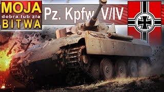 Pz. Kpfw. V/IV - najrzadszy niemiecki czołg w World of Tanks