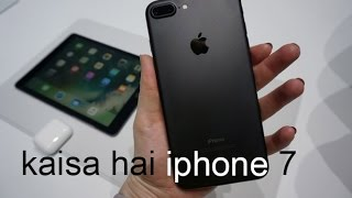 Iphone 7 review in hindi